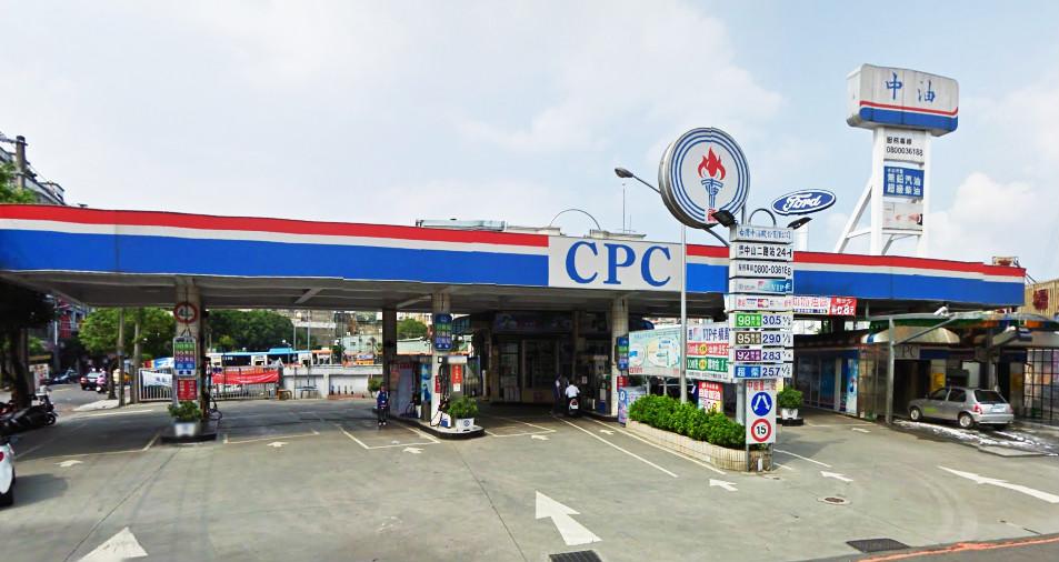 【國營事業台灣中油公司介紹】中油業務工作與永續職場(上)