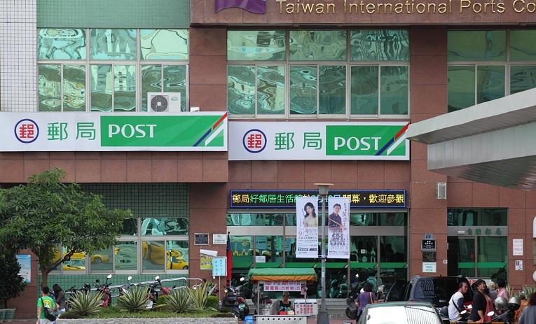 郵局考科變革 預計招募近2,000人