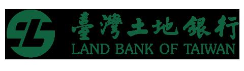 土地銀行招考新進人員 開缺337名