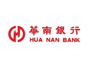 華南銀行第二次招考 開缺274名